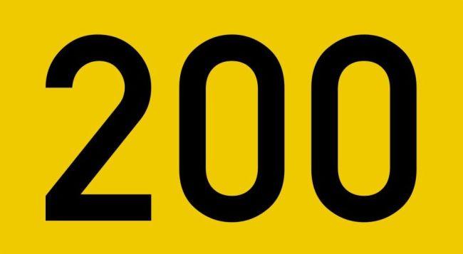 200 yellow & black crop
