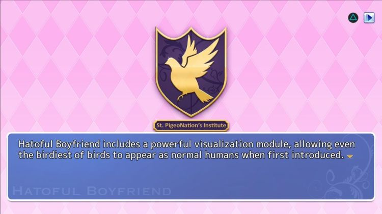 Hatoful Boyfriend_20150821113056