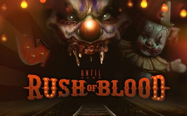 until dawn rush of blood logo upload