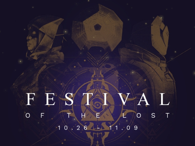 destiny-festival-of-the-lost-2016