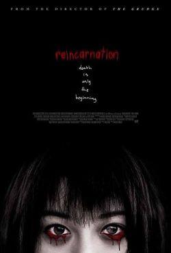 reincarnation-poster