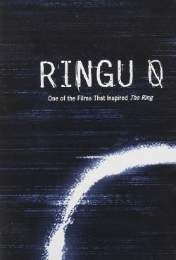 ringu-0-poster